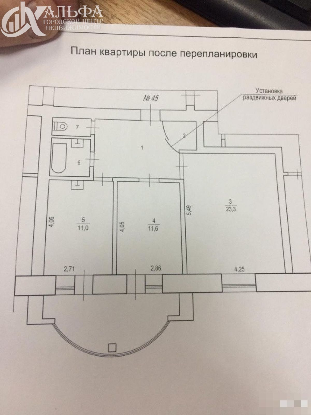 2-комн. , Ханты-Мансийский Автономный округ - Югра, Нижневартовск, Омская ул, 17